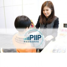autism_partnership_piip