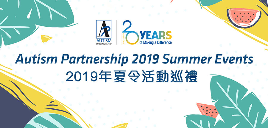 autism_partnership_summer
