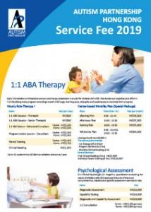autismp-artnership-service-fee-2019-eng
