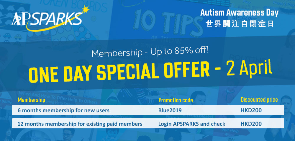 autismpartnership_1_day_offer