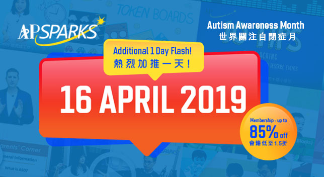 autismpartnership_1_day_offer2