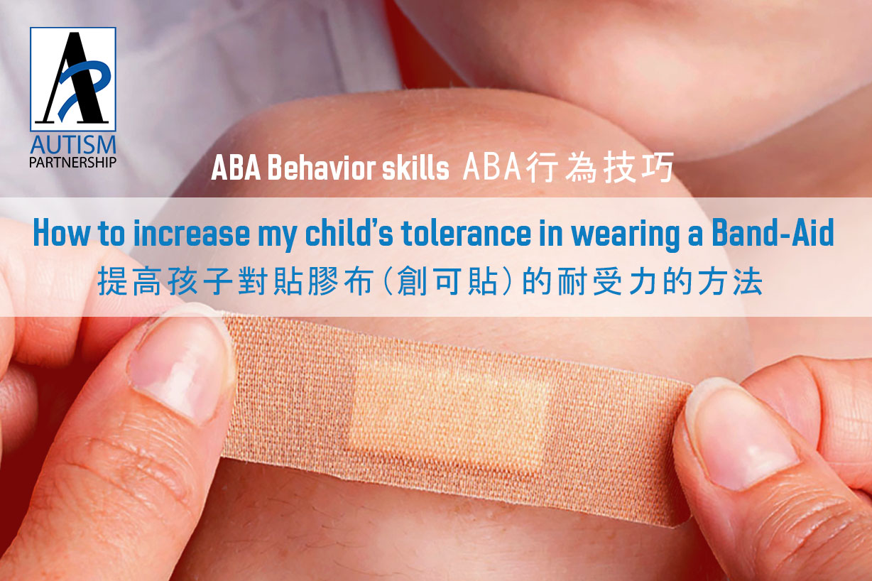 autismpartnership_how-to-increase-my-childs-tolerance-in-wearing-a-band-aid