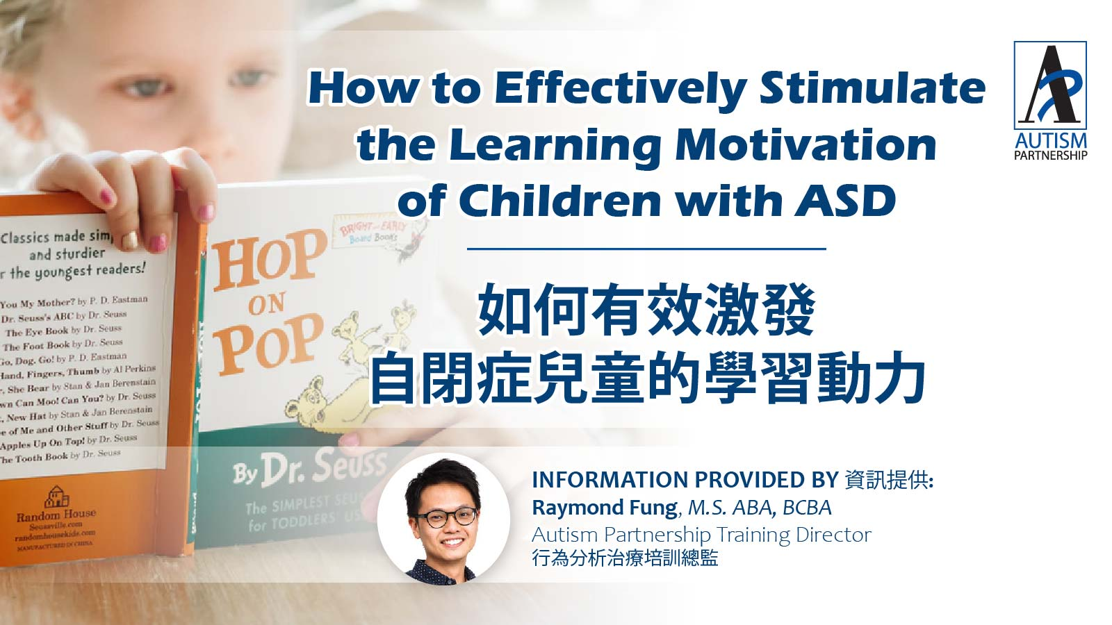 autismpartnership_raymon_how-to-effectively-stimulate-the-learning-motivation-of-children-with-asd_fb