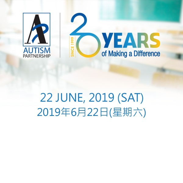 Autism Partnership Shenzhen ASD Conference 2019:  Effective Implementation of ABA Treatment for Children with Different Levels of ASD