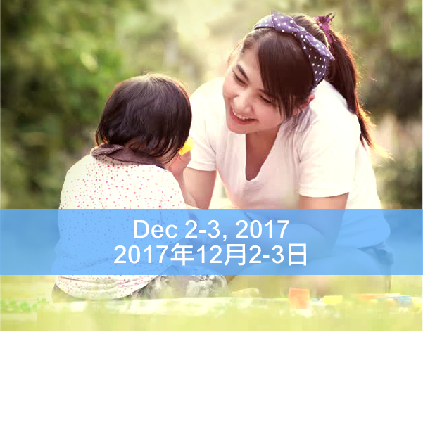 "Autism Partnership ""Maximizing Progress"" Conference in Taipei"