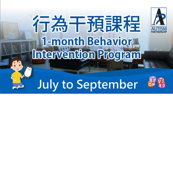 1-month Behavior Intervention Program