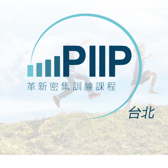 Progressive Intensive Intervention Program – Taipei