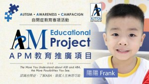 banner_apm-educational-project_3rd-yueng_fb-1600x900