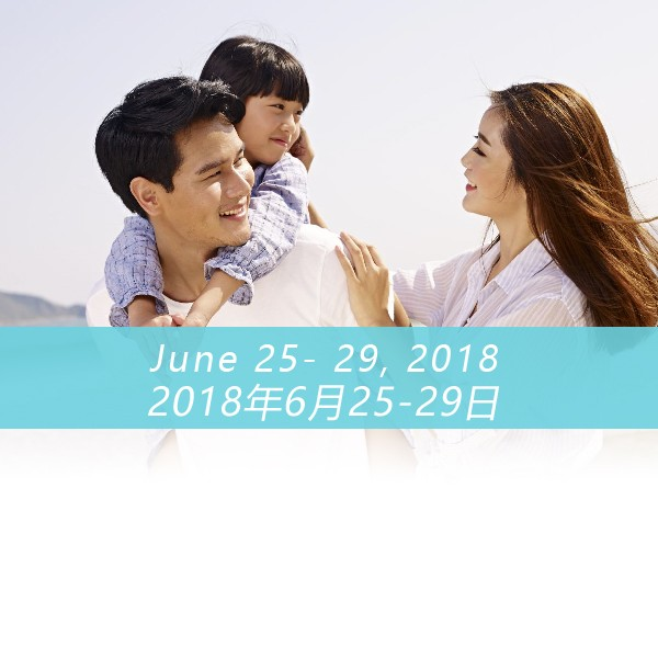Beijing Parent Training Program 2018