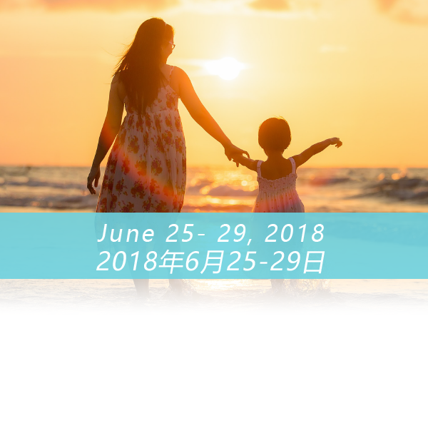 Shenzhen Parent Training Program 2018