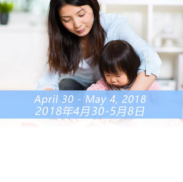 Autism Partnership Guangzhou Parent Training Program 2018