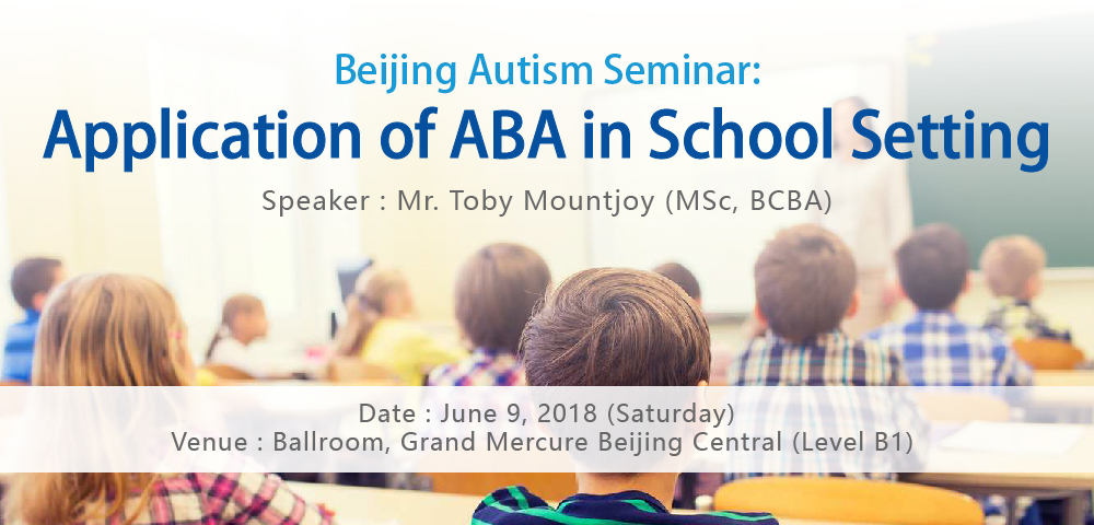 Autism Partnership - Beijing Autism Seminar: Application of ABA in School Setting