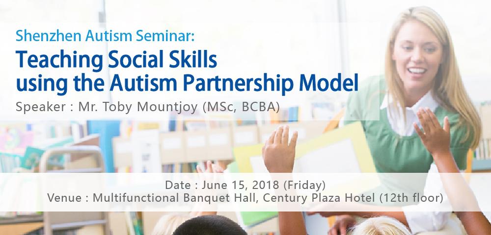 Autism Partnership - Shenzhen Autism Seminar: Teaching Social Skills using the Autism Partnership Model