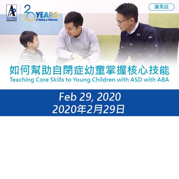 banner_raymond-workshop-feb-2020_fi