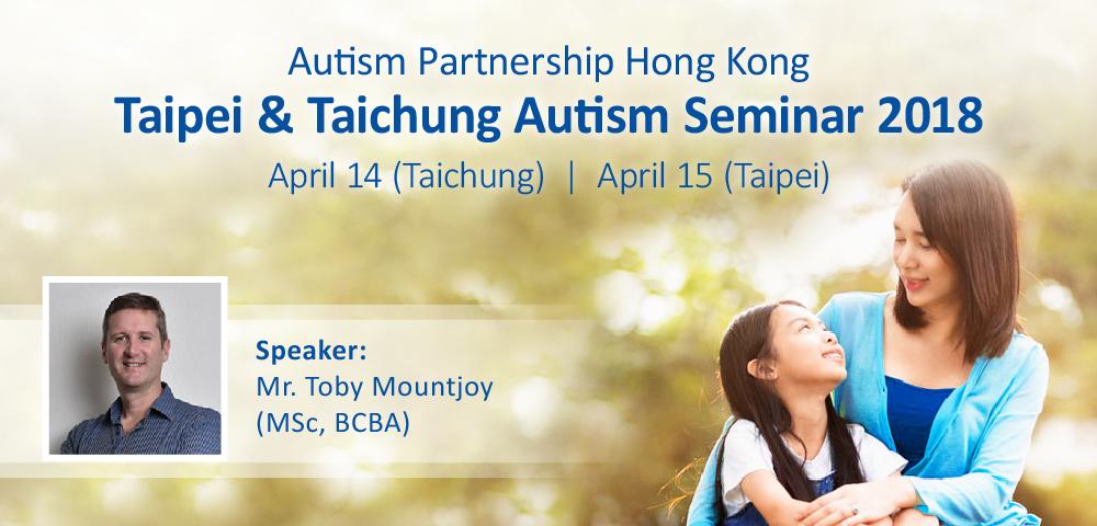 Autism Partnership 台北&台中自閉症講座 Taipei & Taichung Autism Seminar 2018