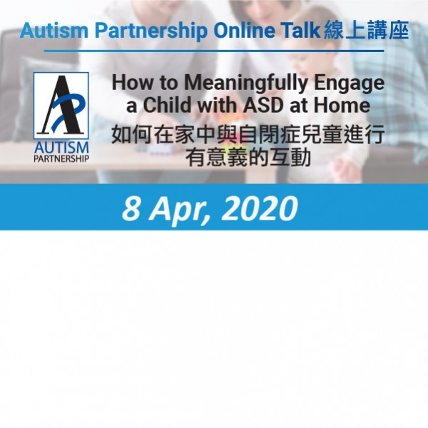 Autism Partnership Online Talk: How to Meaningfully Engage a Child with ASD at Home