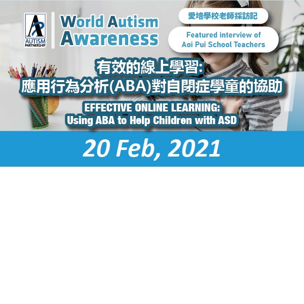 Effective Online Learning: Using ABA to Help Children with ASD