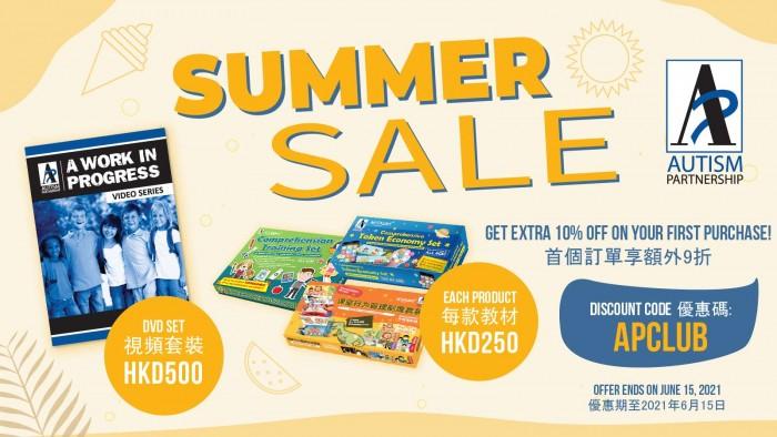 banner_summer-sale2021_fb