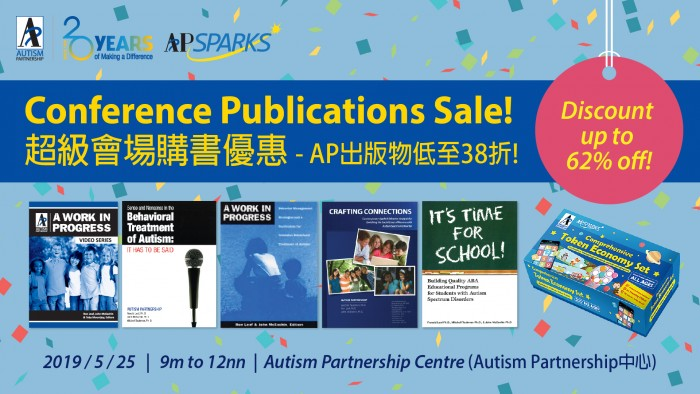 book-sale-banner_hk_may-25b-01