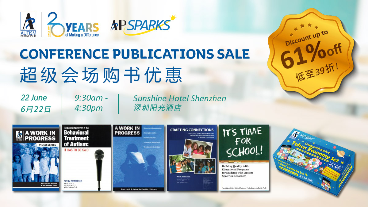 book-sale-banner_sz2