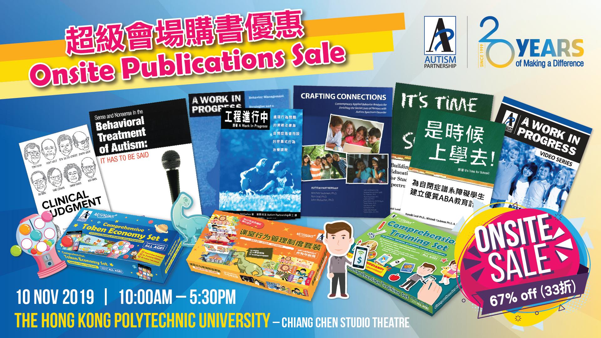 bundle-page-banner-hk-2019-11-01