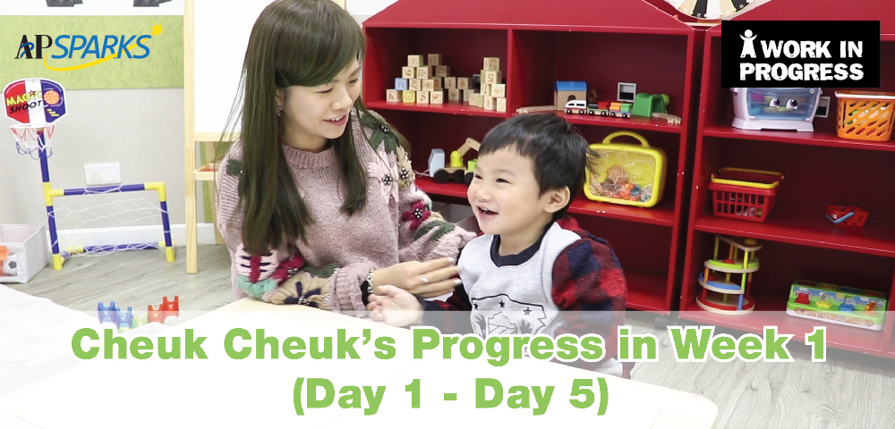 cheuk-chuek-week1-progress_banner-01
