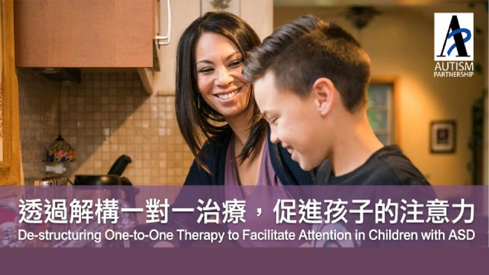 destructuring-one-to-one-therapy-to-facilitate-attention_banner-01