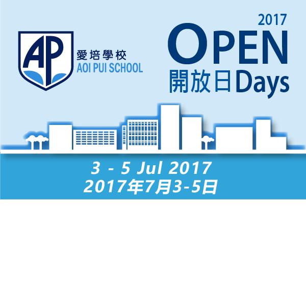 Aoi Pui School Open Days 2017