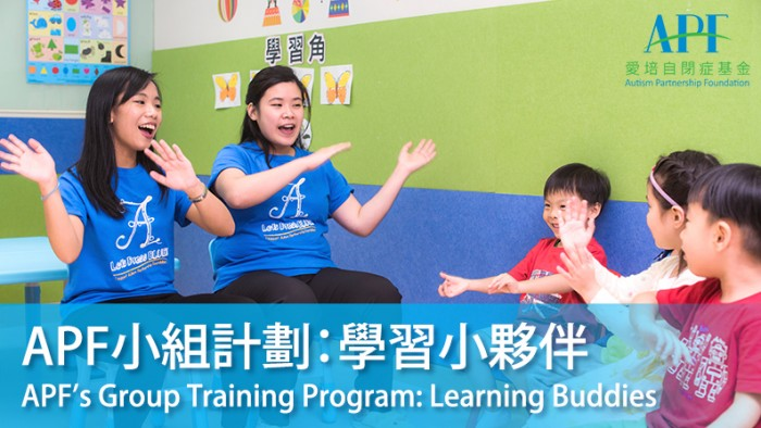 fi_apf_learning-buddies