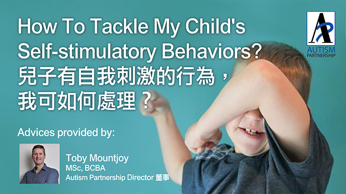fi_how-to-tackle-my-childs-self-stimulatory-behaviors-680px