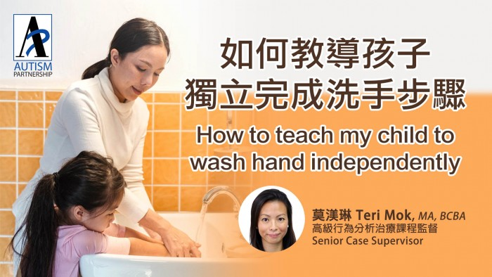 fi_how-to-teach-my-child-to-wash-hand-independentlyfi