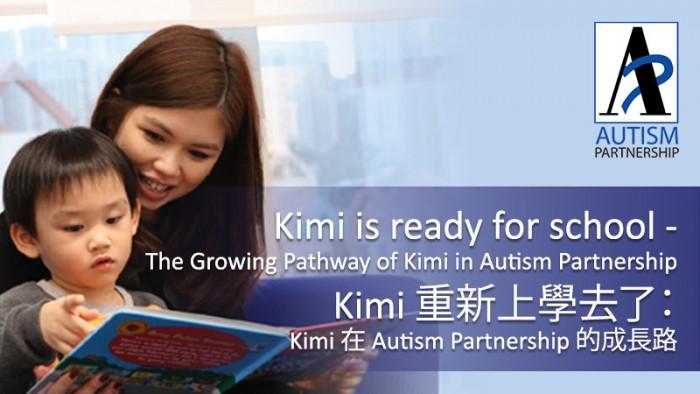 fi_kimi-is-ready-for-school