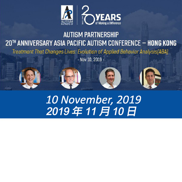"""Treatment That Changes Lives"" Conference – Hong Kong"