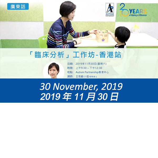 fi_nov2019_workshop_kan