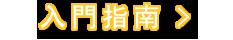 Autism Partnership AP Hong Kong個別治療 培訓服務 不同療效的比較 DTT自閉症 發問 臨床心理學家 行為顧問 治療師 ABA 應用行為分析 社交技巧 行為問題 協康 專業評估 個人化 治療 行為問題 語言 認知 家長培訓 教師培訓 到校支援 工作坊 孤獨症 國際認證 行為分析師 兒童訓練 大肌肉 小肌肉生活技能 早期教育及訓練中心 實證 專注力不足 度身訂造 課程 行為獎勵 實踐培訓 互動教學法 代幣 強化物 規則 習慣eating habit 缺乏專注力 攻擊性行為 自我刺激 感官反應刻板 固執 不合作 教導自閉症兒童的新穎方法 ABA教學 普通話 中國 內地 mainland國語 自發性 Q&A 溝通 發問問題 Ask question