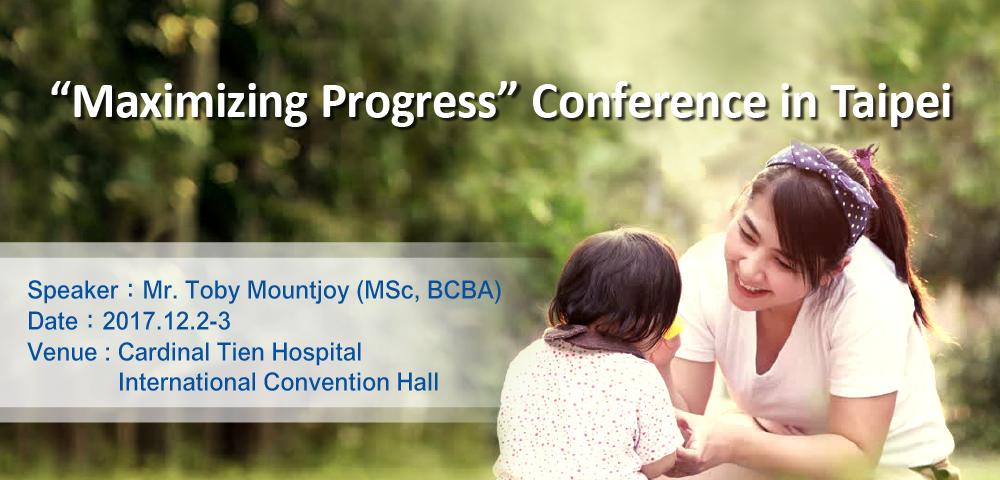 "Autism Partnership ""Maximizing Progress"" Conference in Taipei"