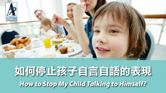 how-to-stop-my-child-talking-to-himself-banner-01