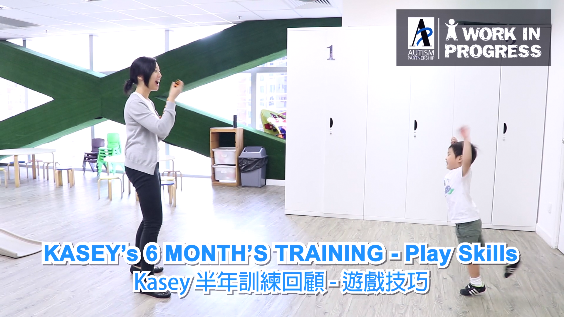 kaseys-6-months-training-play-skills