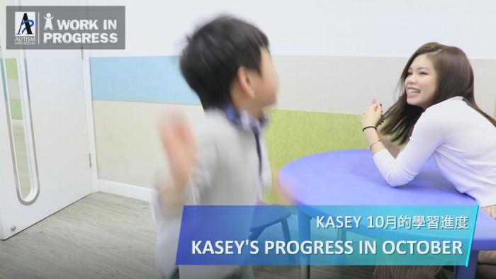 aba autism