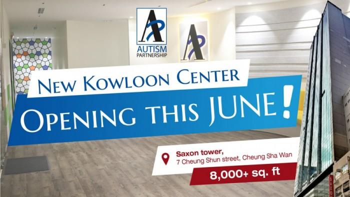 kowloon_center