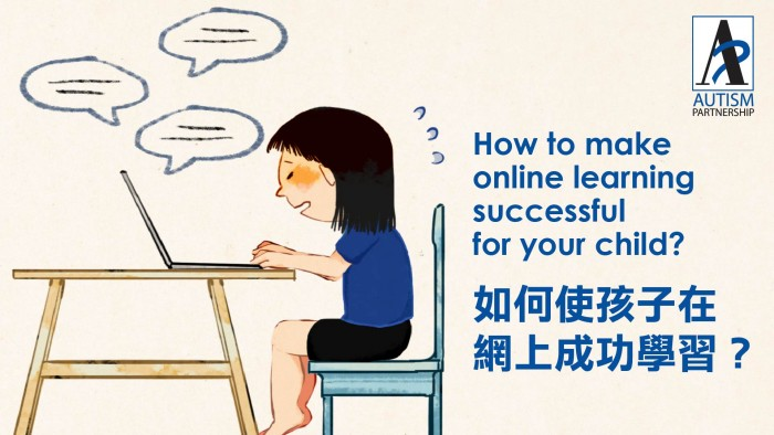 make-online-learning-successful-banner_revised_ap