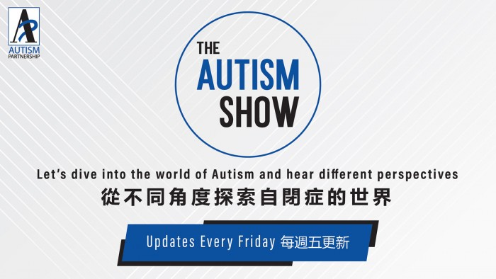 mini program_autism show