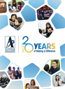 new_ap_brochure2019_cover