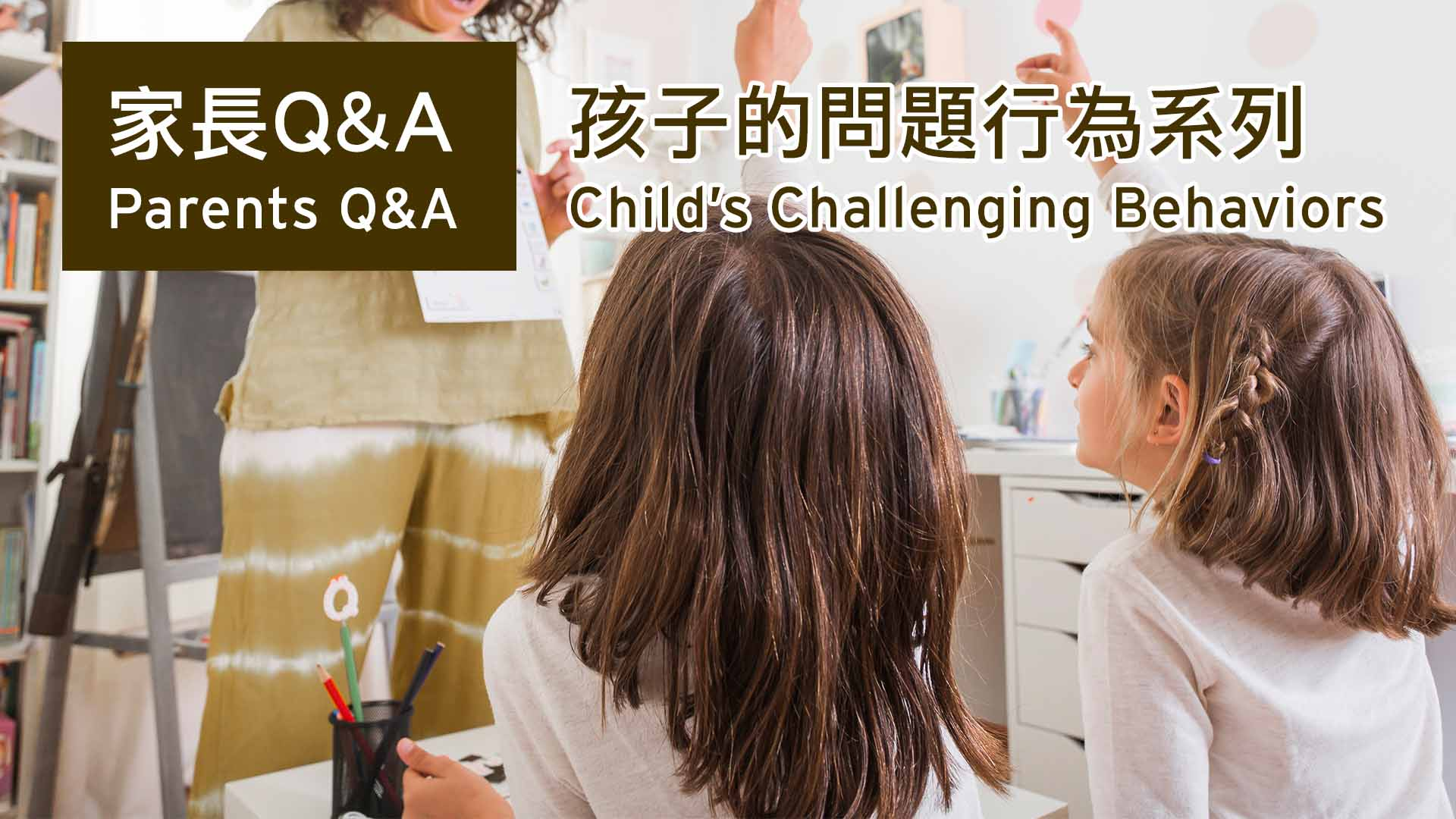parents-qa_banner