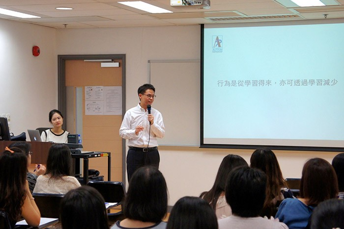 Autism partnership AP Hong Kong Autism Partnership Po Leung Kuk Raymond Healthcare Providers special child care ABA developmental delay increasing speech language young children teaching interaction hands on training workshop jumpstart progress group teaching DTT parent training kids teacher play time fun game treatment service Challenging behavior inattention aggression self stimulation sensory issues rigidities non-compliance Hope Love Question Q&A ABA children with ASD autism program pre-school intensive IEP special need education SEN mainstream school International hands-on training social skills tailor-made child development heep hong support for parents early intervention scientifically proven behavioral consultant Clinical psychologist communication language play skills behavior treatment EDB senior therapist