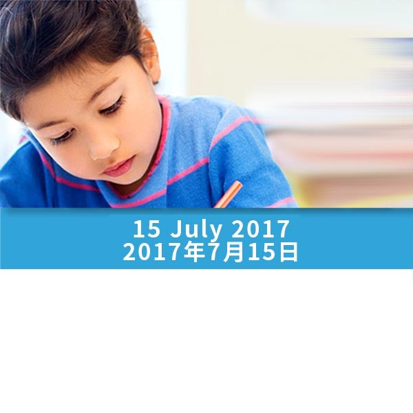 School Readiness for Children with ASD Workshop
