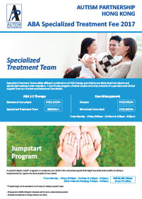 specialized-treatment-fees-2017-eng
