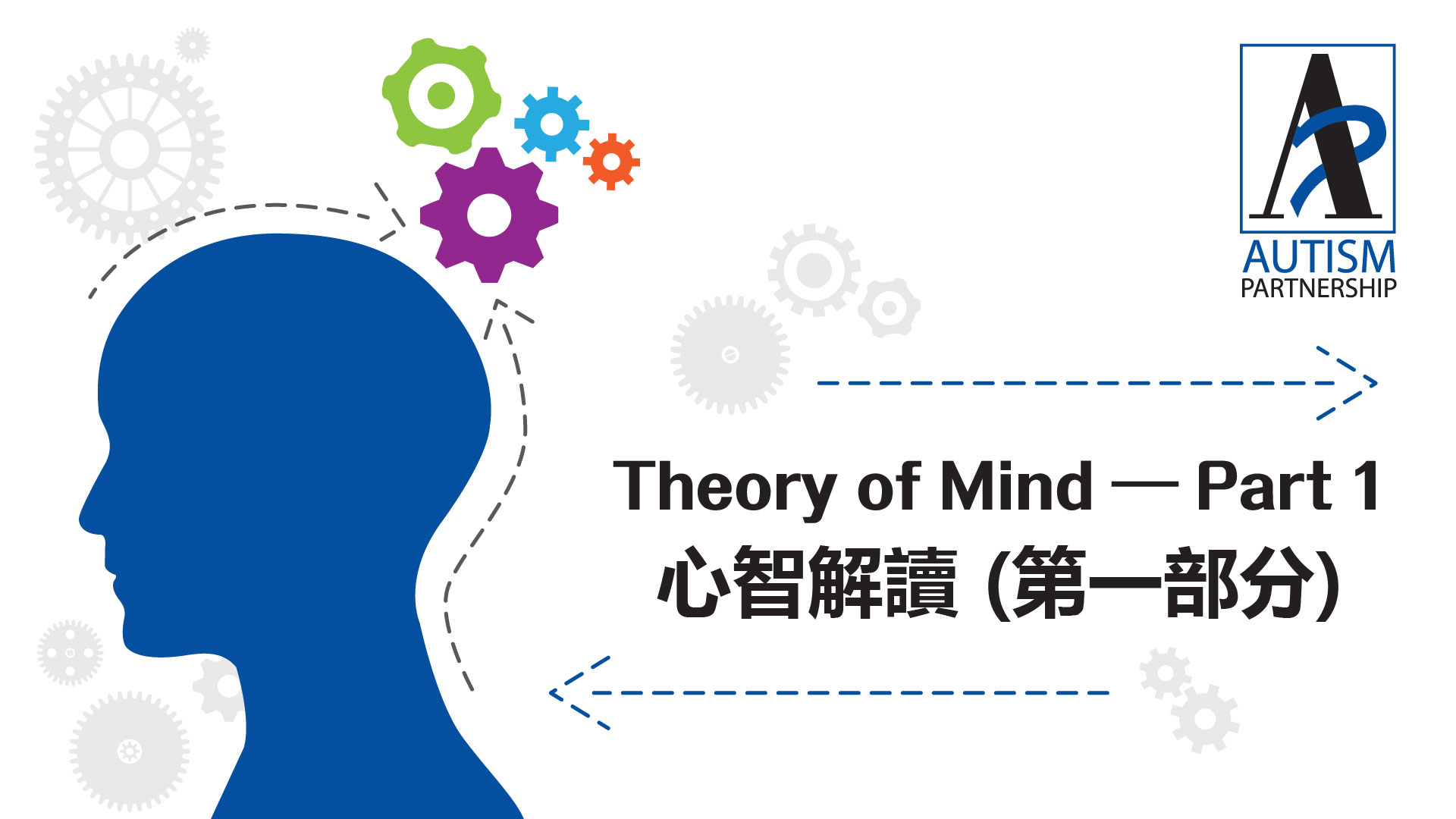 theory-of-mind_tn-01